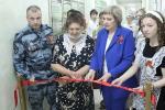 Открытие Комнаты боевой славы в Богандинской СОШ №1