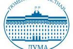 Конкурс на знание истории российского парламентаризма 2021